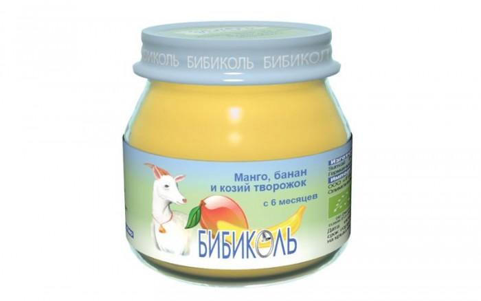 http://www.akusherstvo.ru/images/magaz/im46963.jpg