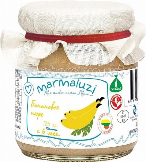 Marmaluzi Пюре Банановое с 6 мес. 125 гПюре Банановое с 6 мес. 125 гMarmaluzi Пюре Банановое - настоящее лакомство и дополнительный источник энергии для малыша. Кроме того, банан является дополнительным источником калия, магния и витамина В.   Особенности: 100% натуральный продукт     без ароматизаторов, красителей и консервантов - без глютена     без добавления соли, крахмала, сахара     без ГМО     продукт готов к употреблению  рекомендуется начинать кормление с 1 чайной ложки, постепенно увеличивая к 12 месяцам до 100 г в день   Состав: тертые бананы.<br>