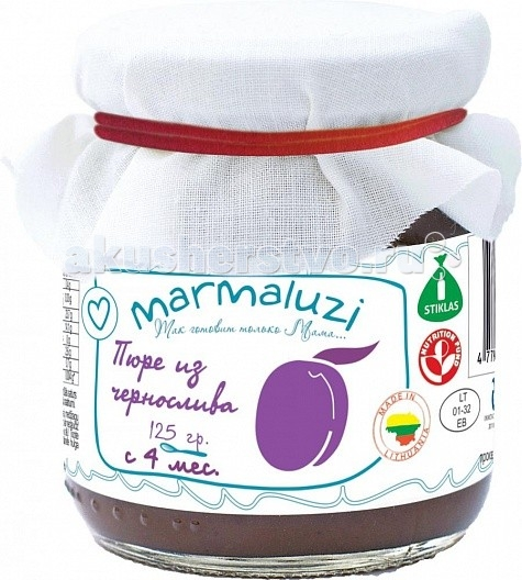 Marmaluzi Пюре из чернослива с 4 мес. 125 г