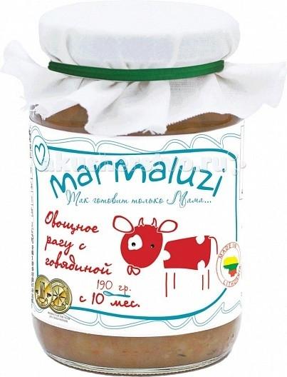 Marmaluzi Пюре овощное рагу с говядиной с 10 мес. 190 гПюре овощное рагу с говядиной с 10 мес. 190 гMarmaluzi Пюре овощное рагу с говядиной содержит отдельные целые кусочки говядины и рекомендуется для детей с 10 месяцев, когда малыш уже учится самостоятельно жевать. О  вощи, входящие в состав рагу выращены в экологически-чистых Литовских фермерских хозяйствах.  Особенности: 100% натуральный продукт  без ароматизаторов, красителей и консервантов - без глютена  без добавления соли, крахмала, сахара  без ГМО  продукт готов к употреблению  рекомендуется начинать кормление с 1 чайной ложки, постепенно увеличивая к 12 месяцам до 100 г в день   Состав: овощи 53% (картофель 33%, морковь 19%, капуста 1%) вода, говядинa 12%, рапсовое масло 1.3%, укроп, петрушка.<br>