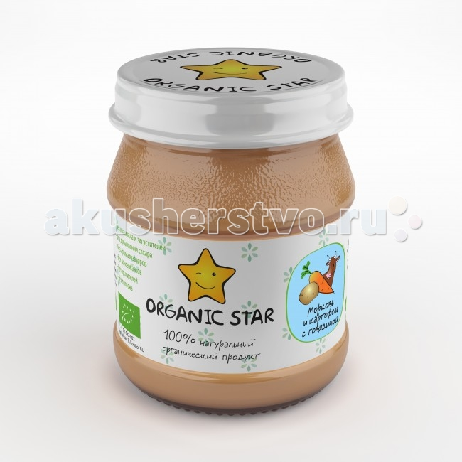 Organic Star Пюре Морковь картофель говядина с 8 мес. 100 г