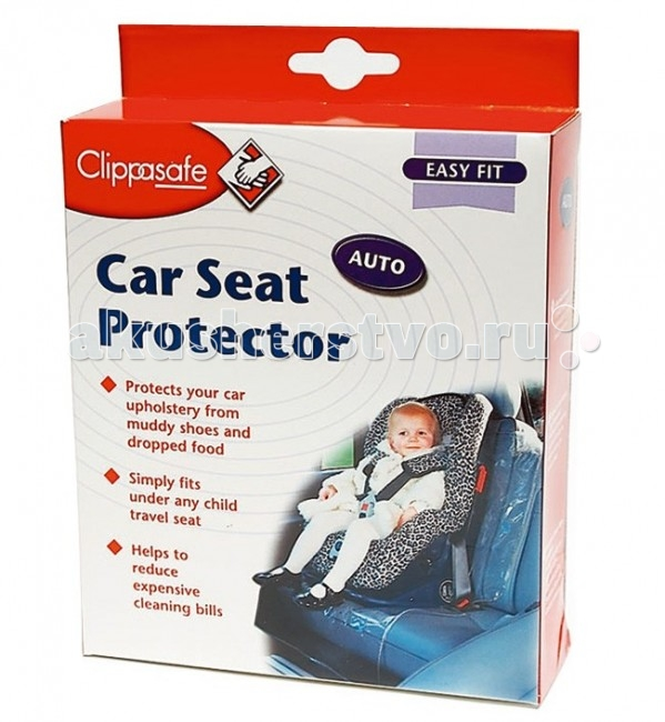 Clippasafe Чехол-накладка на сидение автомобиляЧехол-накладка на сидение автомобиляГрязные ботинки малыша, еда и напитки могут легко испачкать сидения автомобиля.   Иногда пятна бывают настолько въедливыми, что не помогает даже дорогая химчистка салона. Обезопасьте себя от лишних трат и расстройств.   Благодаря данной защитной пленке Вы сохраните сидение в автомобиле чистым и убережете от появления царапин.   Материал: высококачественная пленка ПВХ.<br>