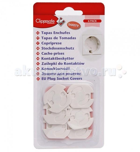 Clippasafe Защита для розеток CL70/2Защита для розеток CL70/2Заглушки на розетки, предотвращают возможность проникновения детских пальцев к электричеству.   В комплекте: 6 шт.<br>
