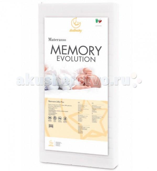 Матрас Italbaby Memory Evolution 125х63Memory Evolution 125х63Матрасы от Italbaby - Memory Evolution со специальным эластичным наполнителем принимают форму в соответствии с телом лежащего на нем ребенка. Это помогает малышу принять правильную и удобную позу во время сна. Матрас имеет уплотненную центральную часть и защищен эластичным чехлом с гипоаллергенным покрытием.   Матрасы из коллекции Italbaby необходимы для правильного формирования костных структур ребенка, обеспечения спокойного, комфортного сна.   Производители позаботились и о том, чтобы обеспечить максимальную гигиеничность изделий. Все чехлы матрасов съемные, имеют удобную и безопасную застежку с 3 сторон.  При необходимости подлежат чистке или стирке в щадящем режиме.   Матрасы долговечны, им не страшна ни плесень, ни моль, они не накапливают в себе пыль и клещей, живущих в ней.   Отличительные особенности:  принимает форму в соответствии с телом малыша (функция памяти) мягкий и легкий воздухопроницаемый обладает гипоаллергенными и антибактериальными свойствами стеганный съемный чехол  Материалы:  чехол: 45% хлопок, 55% полиэстер наполнение: пенополиуретан  Размер: 63х125 см<br>