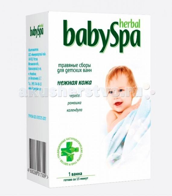 Соли и травы для купания Herbal Baby Spa Травяной сбор для детских ванн Нежная кожа 15 г