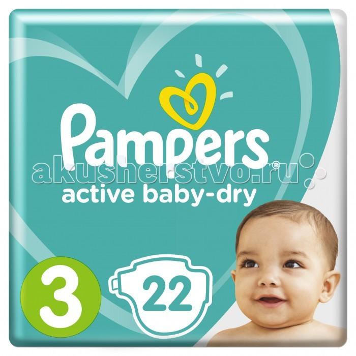 Pampers Подгузники Active Baby Стандарт р.3 (4-9 кг) 22 шт.