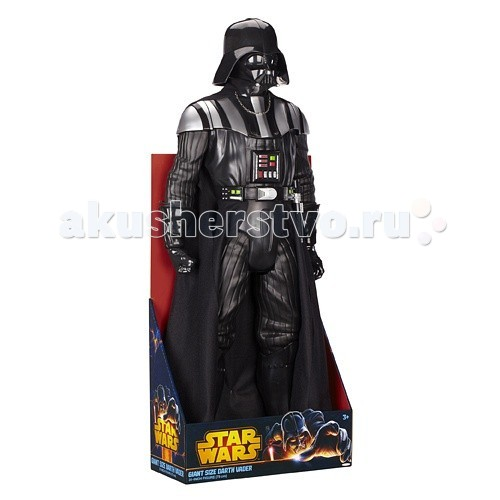 Big Figures Фигура Звездные Войны Дарт Вейдер 50 см
