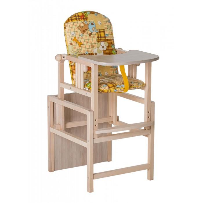 Стульчик для кормления Гном трансформер большойтрансформер большойГном - стульчик для кормления из массива березы с возможностью трансформирования в набор стол+стул.   Столик оснащен толстой ламинированной столешницей. Она регулируется в 2-х положениях, в зависимости от стадии роста ребёнка (для этого на стуле имеются 2 комплекта резьбовых втулок).   Меняющееся положение спинки кресла - планка-регулятор имеет смещённый центр вращения, благодаря чему достигается разный уровень наклона спинки.   Тканевый разделитель для ножек отвечает за безопасность малыша. Подножка регулируется в 3-х положениях. Удобный съемный моющийся чехол из непромокаемой ткани легко чистится и очень удобен для ребенка.  Особенности: возможность трансформации в стул со столиком съемный чехол из непромокаемой ткани  Цвета в ассортименте!<br>