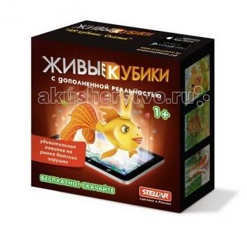 Развивающая игрушка Стеллар Живые кубики с дополненной реальностью №302 4 шт.Живые кубики с дополненной реальностью №302 4 шт.Развивающая игрушка Стеллар Живые кубики с дополненной реальностью  С их помощью малыш развивает образное мышление и моторику, улучшается его внимание и память.  Современные родители также отлично знают, где найти и скачать детские обучающие приложения для смартфонов и планшетов, чтобы занять ребенка полезным делом. А современные дети не хуже родителей знают, каких запустить и поиграть. А что получится, если объединить ребенка, кубики, планшет и… дополненную реальность?  Для игры Вам понадобится любое мобильное устройство на платформе iOS или Android. Зайдите в Ваш онлайн магазин приложений (iTunes для iOS и Play Google для Android) и скачайте бесплатную версию игры по названию, которое Вы найдете на упаковке «живых кубиков».   Вам совсем не надо разбираться, как это работает. Просто запустите приложение, дайте Вашему ребенку в руки телефон или планшет, пусть он наведет камеру на собранную картинку и вот оно, волшебство! Картинка оживет прямо на глазах!<br>