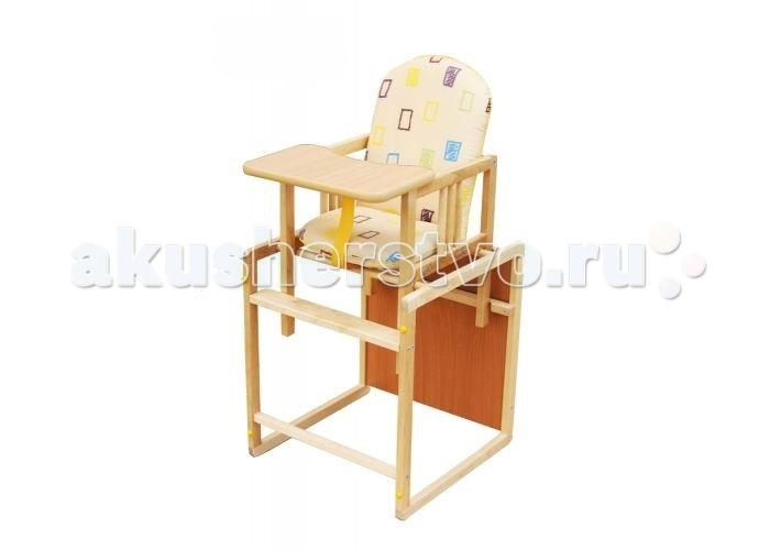 Стульчик для кормления Гном трансформер малыйтрансформер малыйГном - стульчик для кормления из массива березы с возможностью трансформирования в набор стол+стул.   Столик оснащен толстой ламинированной столешницей.    Тканевый разделитель для ножек отвечают за безопасность малыша. Удобный съемный моющийся чехол из непромокаемой ткани легко чистится и очень удобен для ребенка.  Особенности: возможность трансформации в стул со столиком ограничитель между ножек съемный чехол из непромокаемой ткани  Цвета чехла в ассортименте.<br>