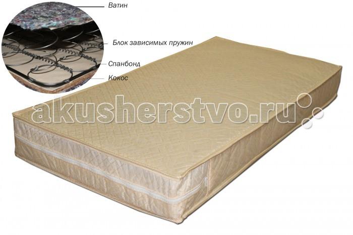 Матрас Монис Стиль Малыш-Комфорт Люкс 120х60х12 (жаккард)Малыш-Комфорт Люкс 120х60х12 (жаккард)Комбинированный матрас Малыш-Комфорт Люкс 120х60 на основе блока зависимых пружин Agro Bonnell. Преимуществом такого блока является высокое немецкое качество и невысокая цена. Возможность выбора предпочтительной жесткости простым переворачиванием матраса с одной стороны на другую.  Основа: блок зависимых пружин Agro Bonnell (Германия) Сторона А - кокосовое волокно (50% кокос, 50% нетканое волокно).  Сторона Б - ватин х/б Чехол на молнии: ткань Жаккард стеганый с синтепоном 80% хлопок, 20% полиэстер  Нетканое волокно - экологически чистый и нетоксичный материал, не впитывает влагу и запахи, не содержит дополнительных веществ (клея и прочих), не поддерживает горения, обеспечивает длительную эксплуатацию, обеспечивает большой теплозащитный эффект, прекрасно сохраняет свою форму и легко восстанавливается при любой деформации и стирке. Самым главным достоинством нетканого волокна, важным для медицины, является возможность обработки его в дезинфекционной камере при высоких температурах, обработке паром, водой. Оно долговечно, неприхотливо в использовании, имеет небольшой вес.  Кокосовое волокно (койра) - это жесткий наполнитель, получаемый из очесов кокосового ореха. В матрасах используются плиты, у которых кокосовые волокна скреплены латексным клеем. Исключительные свойства кокосового волокна - прочность, упругость, гигиеничность, гипоаллергенность, материал не впитывает влагу и хорошо проветривается.<br>