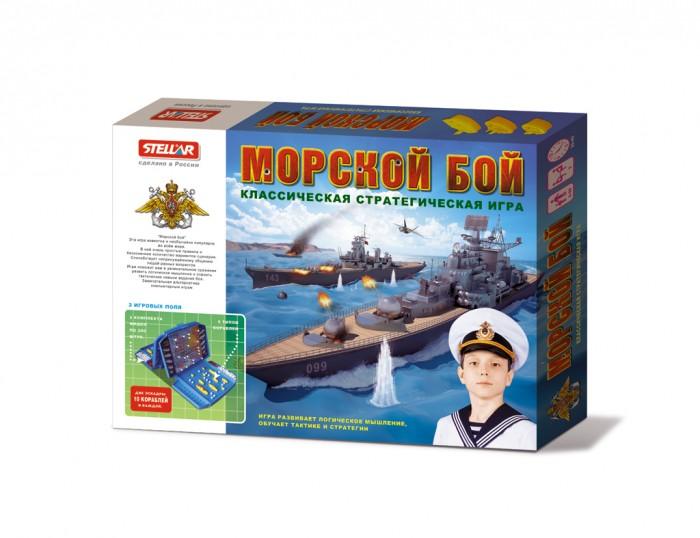 Стеллар Настольная игра Морской бой 01121Настольная игра Морской бой 01121Каталка-игрушка Стеллар Настольная игра Морской бой предназначена для развития логического мышления, она обучит тактике и стратегии. Правила морского боя очень простые, что способствует к игре людей различных возрастов.  В комплекте: Игровое поле оснащенное экраном - 2 шт Корабли: Авианосец 2 шт, Крейсер 2 шт, Подводная лодка 2 шт, Эсминец 2 шт, Торпедный катер 8 шт Комплект фишек: 40 шт красные (попадание), 120 белые (поромах)<br>