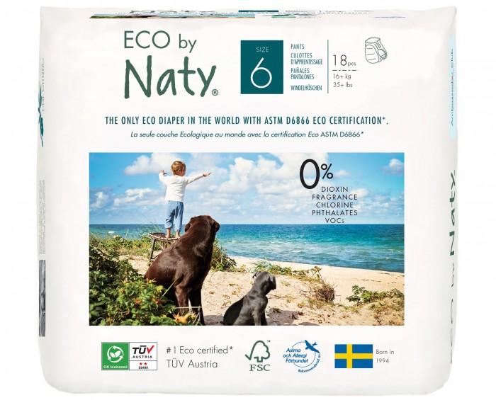 Naty Подгузники-трусики Размер 6 16+ кг