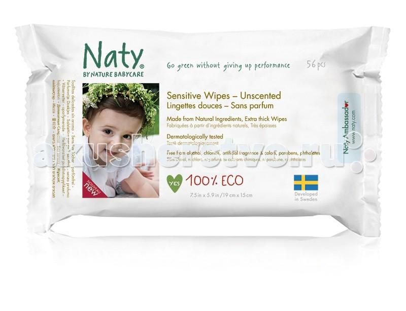 Naty ������� �������� ��� ������ 56 ��.