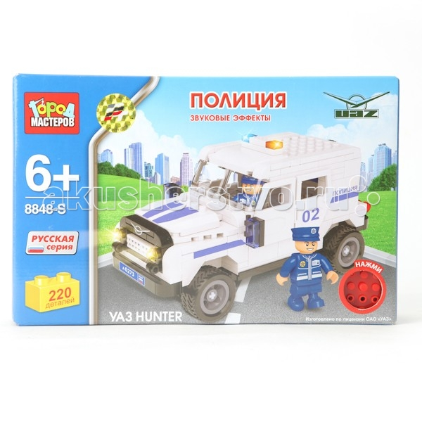 ����������� ����� �������� ������� ��� Hunter �� ������ 220 �������
