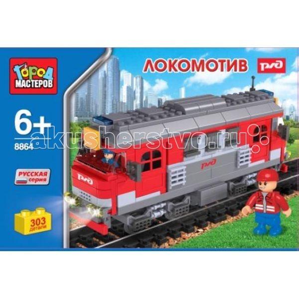 http://www.akusherstvo.ru/images/magaz/im47834.jpg
