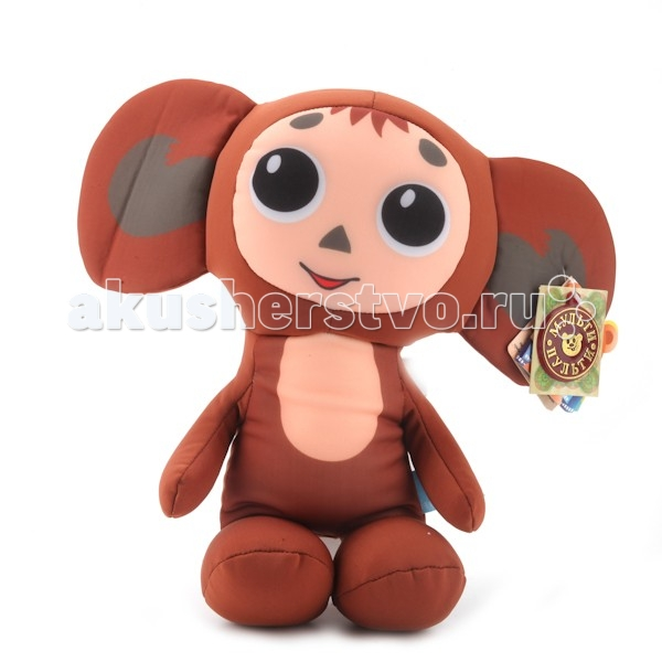 Мягкая игрушка Мульти-пульти Антистресс Чебурашка 25 см
