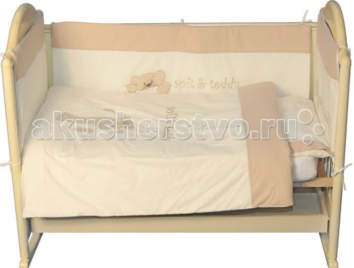 Комплект для кроватки Папитто Плюшевый Мишка (6 предметов)