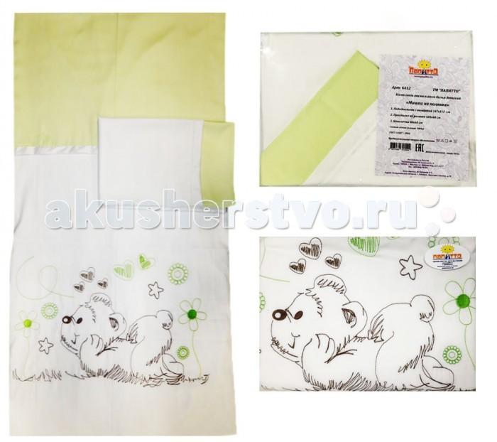 Постельное белье Папитто Мишка на поляне (3 предмета)Мишка на поляне (3 предмета)Комплект постельного белья Папитто Мишка на поляне (3 предмета) изготовлен из качественных, натуральных материалов. При нанесении рисунка используются исключительно натуральные красители, поэтому детское постельное белье Папитто безопасно и гипоаллергенно.  В комплекте:  Пододеяльник с вышивкой 147х112 см Простыня на резинке 125х60 см Наволочка 40х60 см  Состав: Сатин (хлопок 100%).<br>