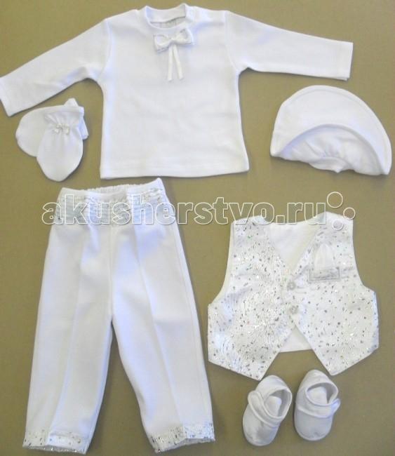 Подарочные наборы Папитто Комплект для мальчика нарядный