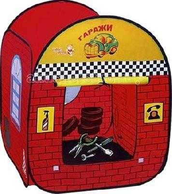 Игралия Палатка Домик-гараж