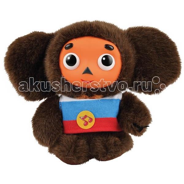 Мягкая игрушка Мульти-пульти Чебурашка 17 смЧебурашка 17 смМягкая игрушка Мульти-пульти Чебурашка в майке с российским флагом и с пластиковой мордочкой скажет вашему малышу несколько фраз и споет песенки.  Размеры: 17 см<br>