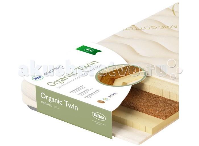 ������ ������� Organic Twin 119�60�11