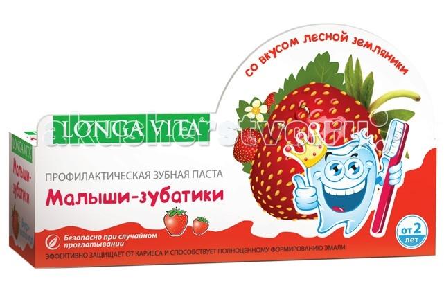 Longa Vita ������ ����� ������-�������� ��������� 67 ��