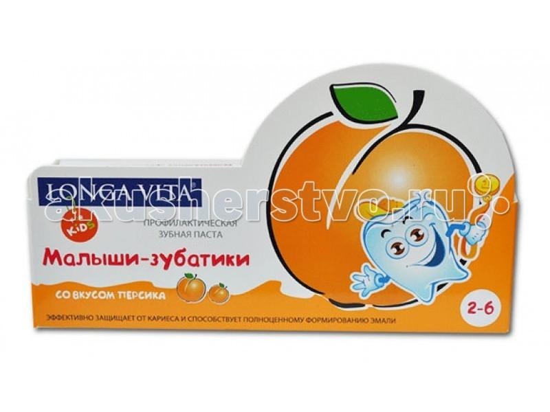http://www.akusherstvo.ru/images/magaz/im48682.jpg