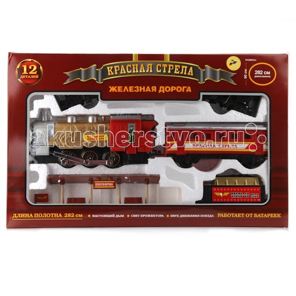 Играем вместе Красная стрела 12 деталей