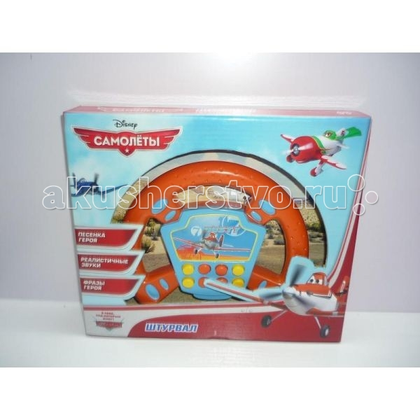 Интерактивная игрушка Играем вместе Руль Самолеты