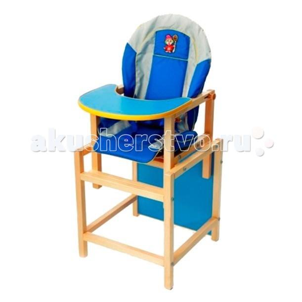 Стульчик для кормления Вилт КузяКузяСтол — стульчик Кузя — это комплект для кормления ребенка.  Особенности:   Отличный стул – лидер продаж. Строгое соотношение цена / качество. Чехол: курточная водоотталкивающая ткань, поролон 4 см, мягкие подлокотники. Стульчик имеет 3-х точечный ремень безопасности. Регулируемое положение спинки. Регулируемая столешница. Сборка на евровинтах. Разбирается на стул и стол. Материал: Натуральное дерево, сосна, брусок 3*3 см Покраска в 3 слоя.<br>