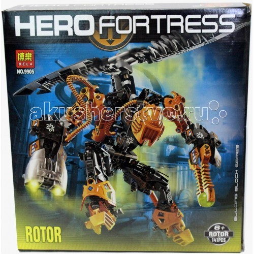Конструктор Bela Робот-трансформер от Hero Fortress 9905