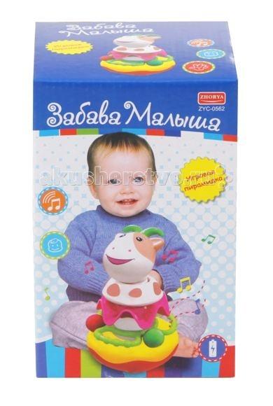 Zhorya Пирамидка Козлёнок забава малыша