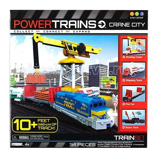 Powertrains & Constructions ����� �������� ������ � ������