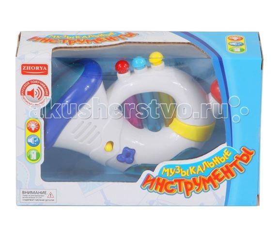 Музыкальная игрушка Zhorya Труба ZY208316