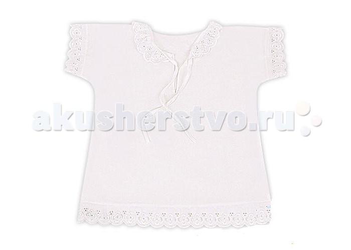 Мотылек Рубашка крестильная 7/2КРубашка крестильная 7/2КРубашка для крещения.   Украшена красивыми кружевами.   Изготовлена из легкой натуральной ткани.   Рубашка идет в подарочной упаковке.  Вид ткани: Ситец. Состав: 100% хлопок Размер: 86-92.<br>