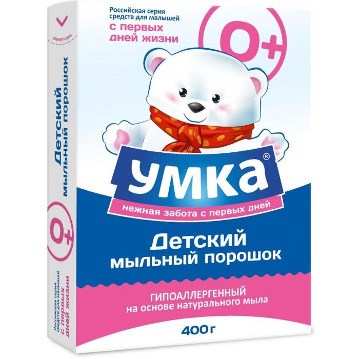 http://www.akusherstvo.ru/images/magaz/im49762.jpg