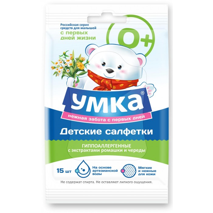 Умка Салфетки влажные детские 15 шт.