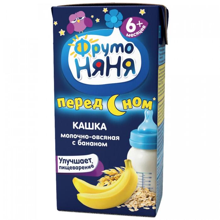 ФрутоНяня Молочно-овсяная каша с бананом жидкая с 6 мес. 200 мл