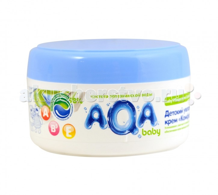 AQA baby Детский увлажняющий крем Комфорт 100 мл