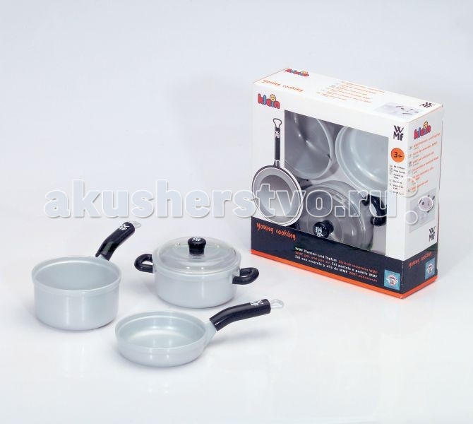 Klein Набор посуды WMF (3 предмета)