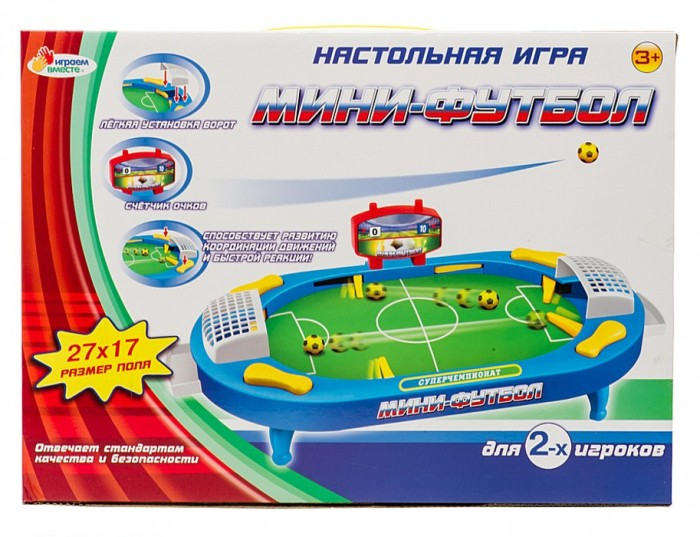 Настольная игра Футбол (B881074-R)