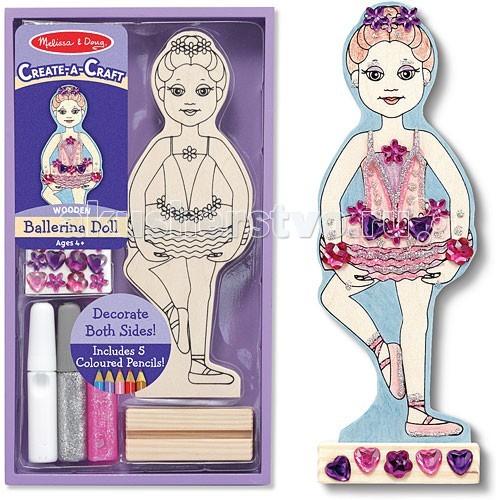 Melissa &amp; Doug Набор для творчества БалеринаНабор для творчества БалеринаMelissa & Doug Набор для творчества Балерина - красивая деревянная кукла балерины, которая ждет проявления творческих фантазий.  Дети любят раскраски. Если они привыкли разрисовывать бумагу, предложите им раскрасить настоящую куклу-балерину.  В наборе: деревянная кукла, подставка, цветные карандаши, блестки, стразы.<br>