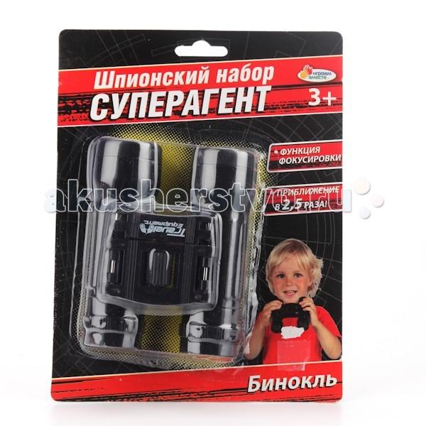 Играем вместе Бинокль Шпионский наборБинокль Шпионский наборИграем вместе Бинокль Шпионский набор, чтобы наблюдать за удаленными объектами! Этот легкий и компактный бинокль с увеличением в 2.5 раза станет просто незаменимым к шпионском наборе вашего ребенка.   Такой подарок обязательно обрадует вашего любознательного малыша.<br>