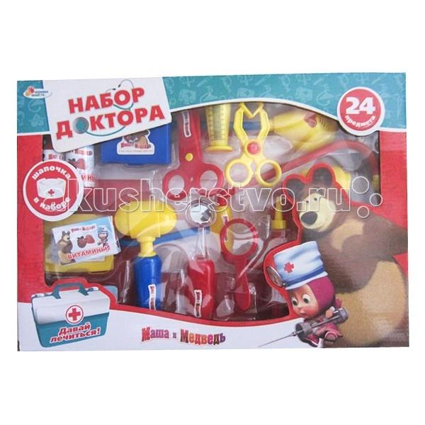 Играем вместе Набор доктора Маша и медведь A373-H34024-RНабор доктора Маша и медведь A373-H34024-RИграем вместе Набор доктора Маша и медведь состоит из 24 предметов.  Этот набор заинтересует вашего ребенка своим разнообразием предметов! Ведь здесь можно увидеть все самые основные инструменты, которые есть у доктора!   Теперь ребенок сможет сам стать врачом и начать обход игрушек. Под рукой будет все самое необходимое! Он даже может выписать рецепт. А сложить все принадлежности можно в очень удобный чемоданчик. А чтобы все выглядело более правдоподобно, в набор прилагается докторская шапочка.   В игре ребенок расширит свой словарный запас, а также узнает много нового о строении человека.<br>