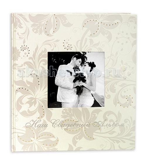 Veld CO Фотокнига Wedding storyФотокнига Wedding storyФотокнига Veld Co Wedding story позволит вам запечатлеть незабываемые моменты своей жизни, сохранить свои истории и воспоминания на его страницах. Такой альбом послужит отличным подарком для новобрачных!  Особенности:    50 фото 10х15см;  24 листа для заполнения;  Место для записей;  Страницы: иллюстрированные;  Тип обложки: ламинированный картон;  Переплет: книжный;<br>