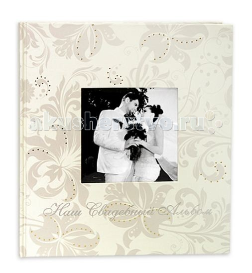 Veld CO ��������� Wedding story