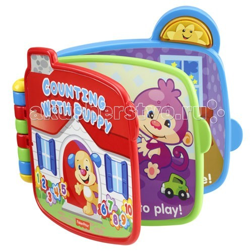 Fisher Price ������ ������� � ������ ������