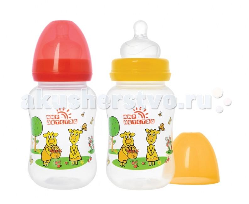 Бутылочка Мир детства для кормления с широким горлом 250 мл
